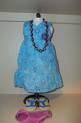 AMERICAN GIRL 2011 DOLL OF THE YEAR KANANI OUTFIT.