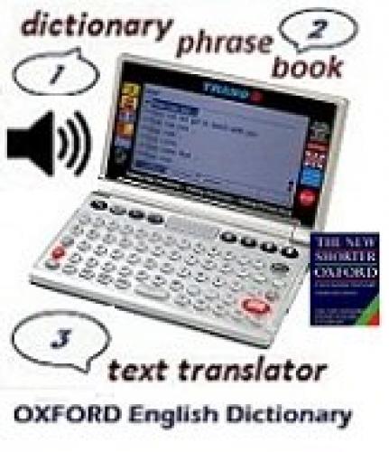 translate japanese to english dictionary