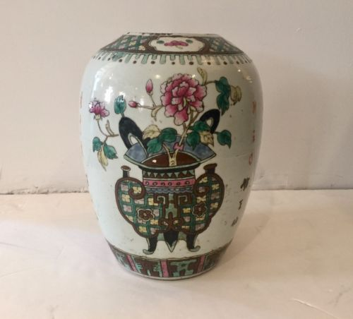 Antique Chinese Oriental Porcelain Jar Vase 19th C famille rose Quing Tongzhi