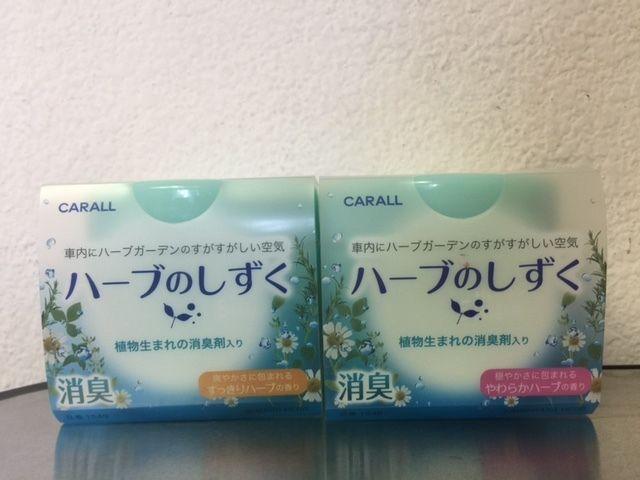 10 x Carall Air Car Freshener Yawaraka Herb Sukkiri Herb Japan Brand New