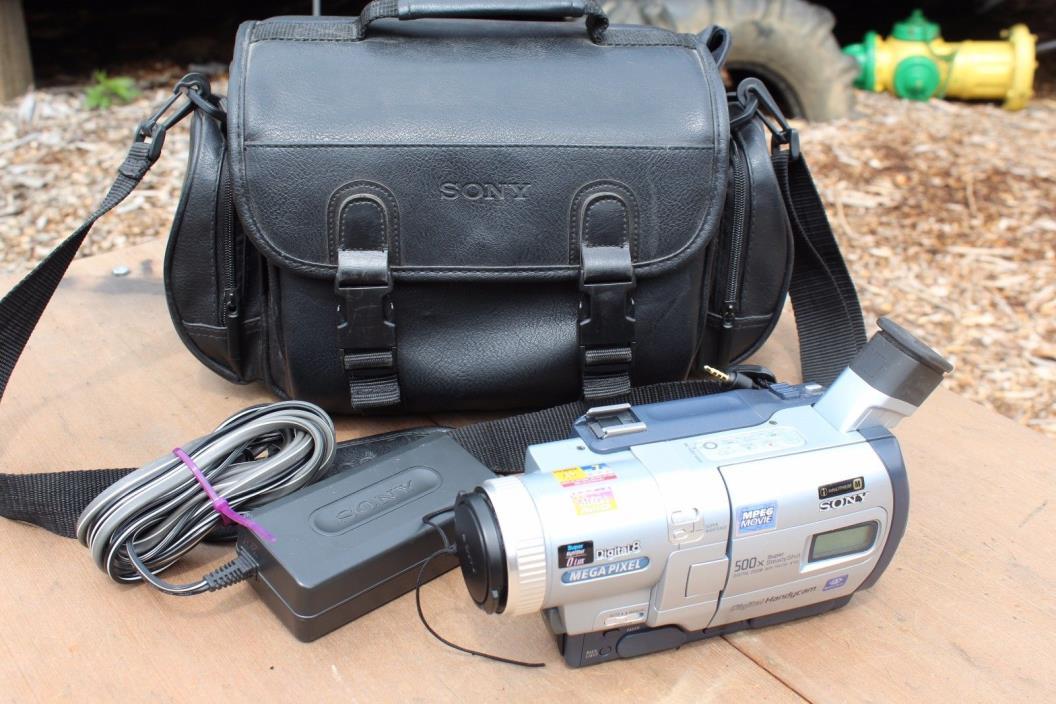Sony DCR-TRV730 Digital8 HI8 8mm Video8 HI 8 Camcorder VCR Player VideoTransfer