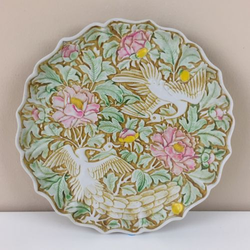 Vintage Korean Carved Plate - Cranes & Rose Of Sharon - Bought in 1980