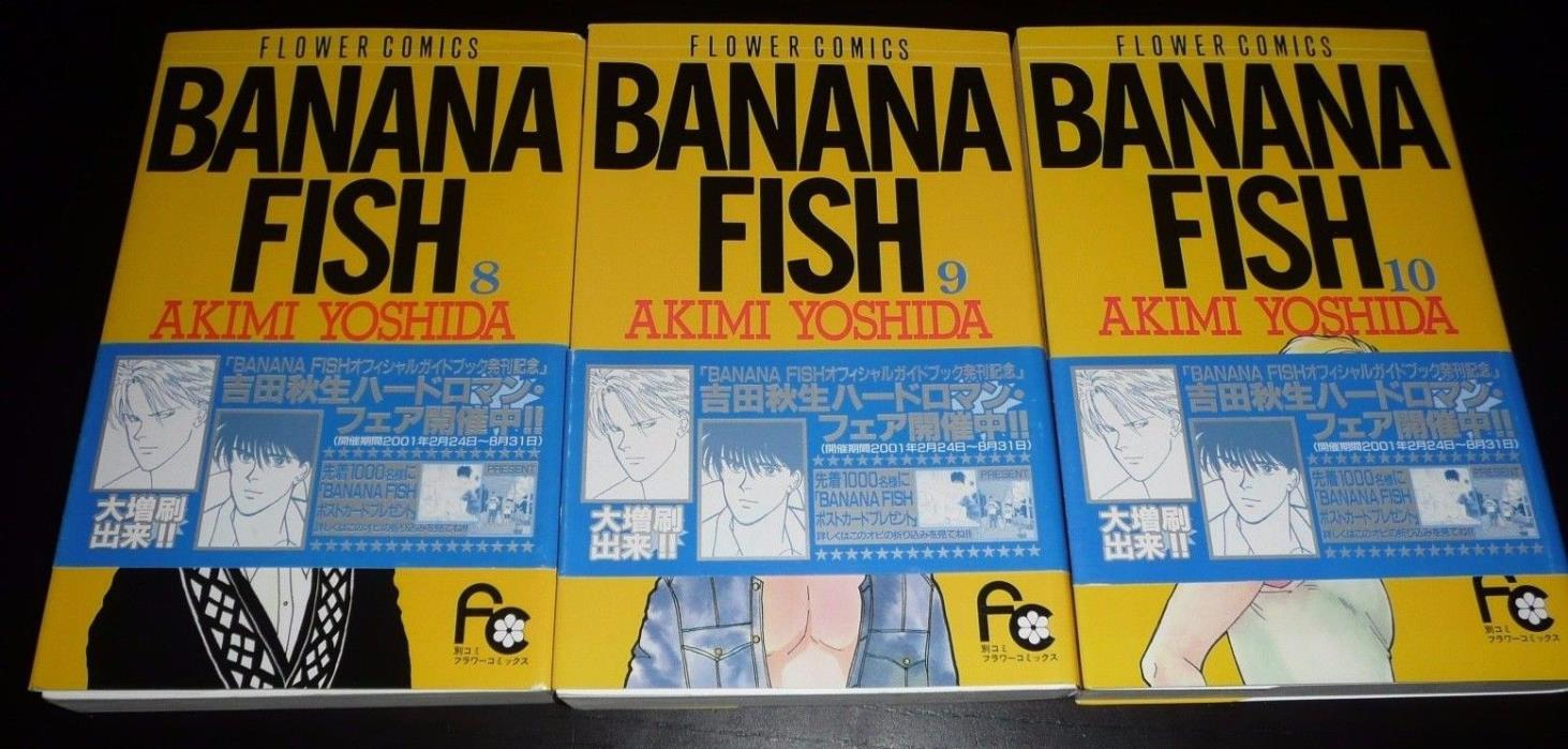 Banana Fish Japanese graphic novel manga 8 9 10 in Japanese text EX+