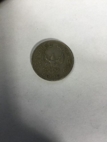 Thailand 1 Baht Coin 1974 * 2517 * Collectible Coin Currency Money