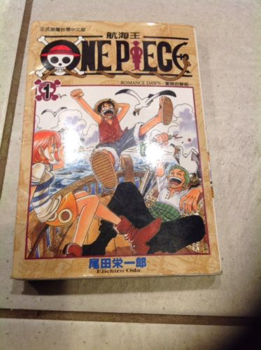Shonen  Jump One Piece Paperback Taiwan Chinese Edition Upside Down Cover