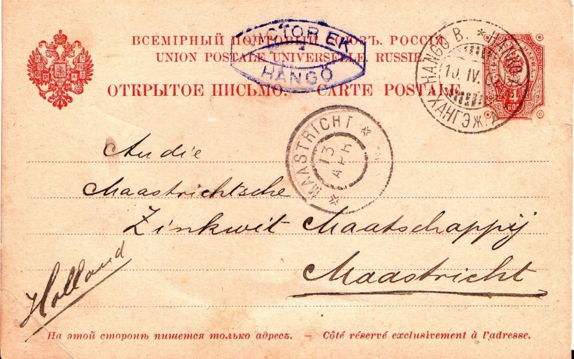 1902 Hanko Hangö Railway Railroad Finland Russia Cover RPO TPO to Maastricht