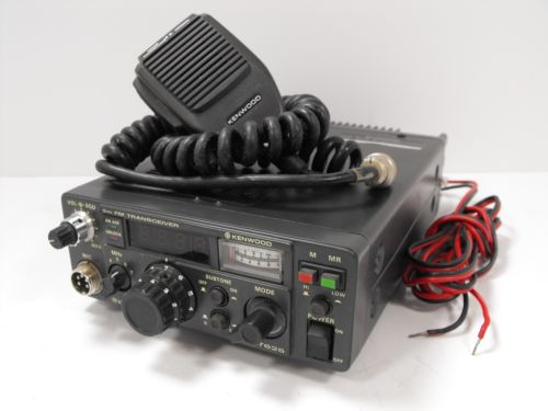 Kenwood TR-7625 2 Meter Mobile FM Transceiver +Hand Mic, Power Cord (LOW OUTPUT)