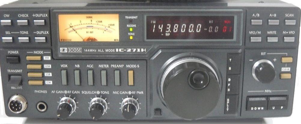 ICOM 144MHZ ALL MODE IC-271H TRANCEIVER