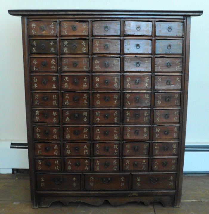 Antique Chinese Multi-Drawer Apothecary Cabinet