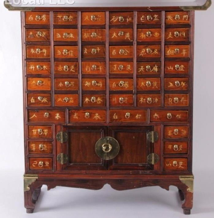 Antique Chinese Apothecary Medicine Herbal Storage Cabinet Free Shipping