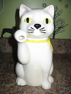 Vintage Large White Cat Pitcher 11 1/4