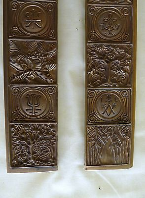 TIFFANY STUDIOS  New York #1002 BOOKMARK pattern BRONZE BLOTTER ENDS