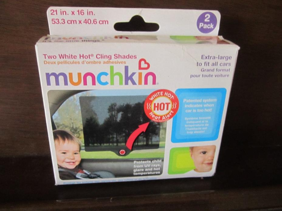 0090Munchkin  Two White Hot Cling Shades