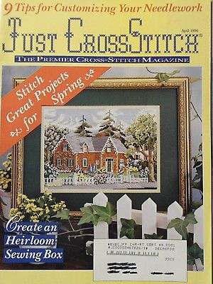 Vintage Just Cross Stitch April 1996 Magazine