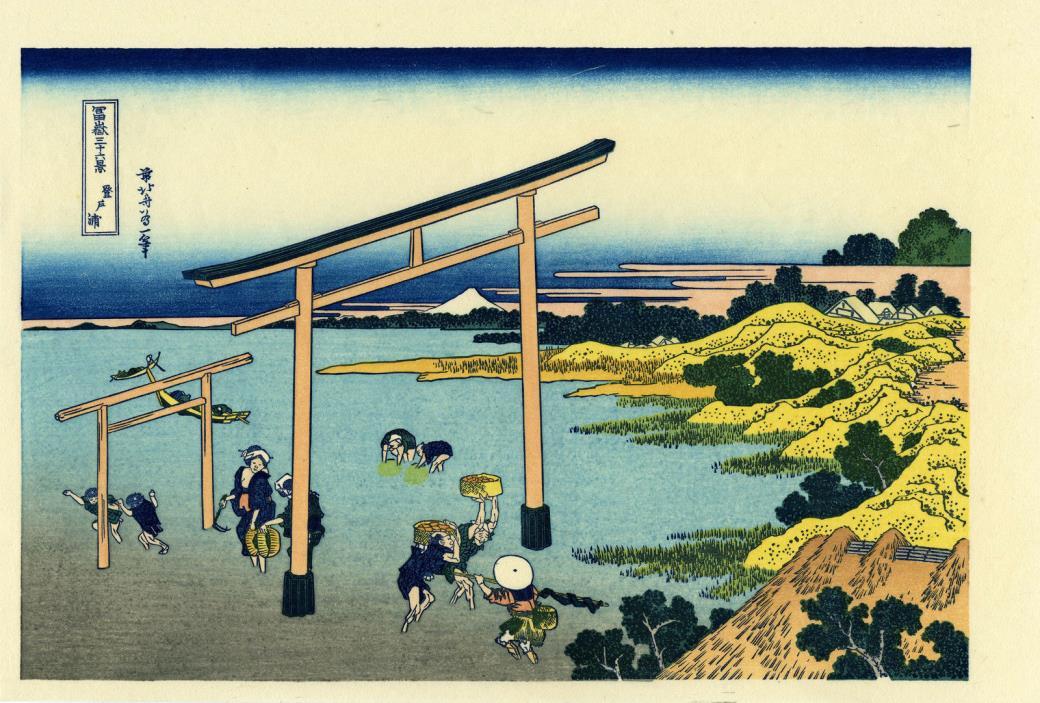 """Famous HOKUSAI Japanese woodblock print:  """"THE NOBOTO COAST"""""""