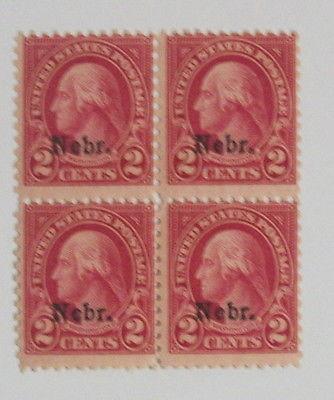 unused us stamps scott # 671