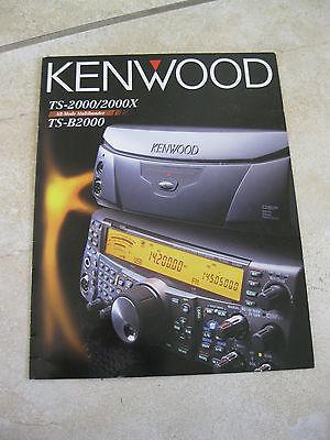 Kenwood TS-2000/2000X/TS-B2000 Color brochure in Very Nice shape-RARE!