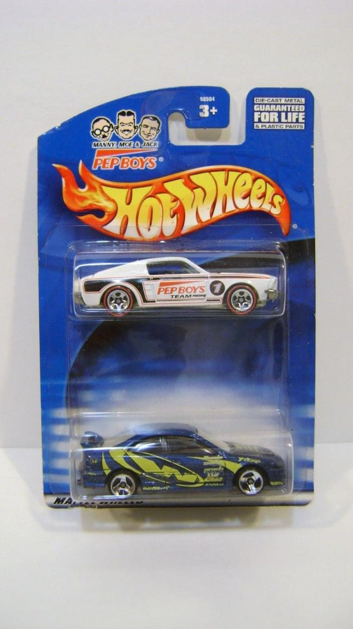 Hot Wheels Pep Boys Exclusive Mustang with Wings West Honda Civic 2 pack