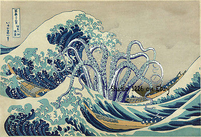 TENTACLES Print HOKUSAI Great WAVE Off Kanagawa Cthulhu Squid Ukiyo-e Mashup