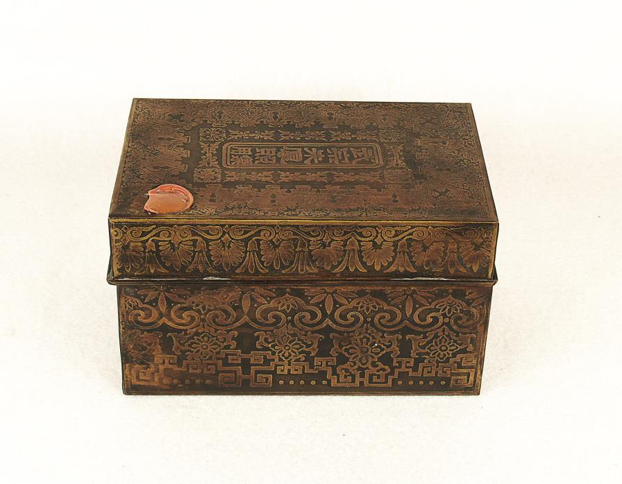 Antique Chinese Japanese Metal Box