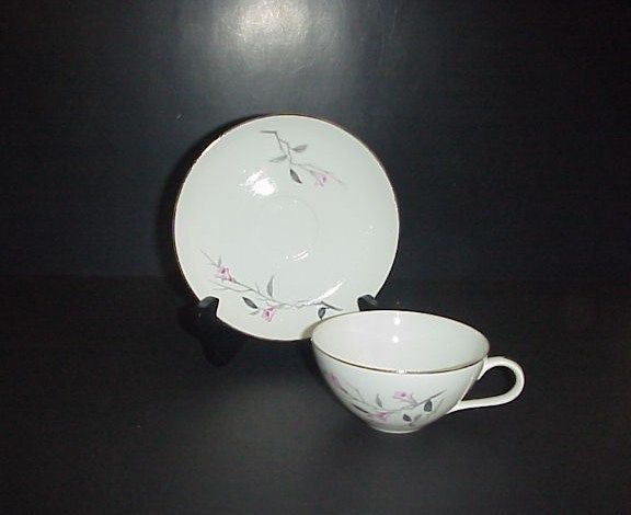 Cherry Blossom Cup & Saucer Fine China 1067 Japan Vintage