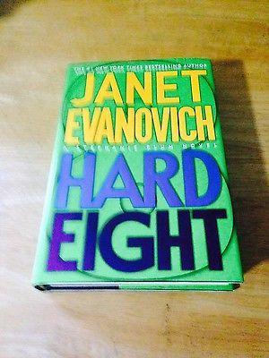 Janet Evanovich Hard Eight (Hardcover)
