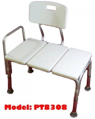 MedMobile BATHTUB TRANSFER BENCH / BATH CHAIR WITH BACK, WIDE SEAT, SEAT