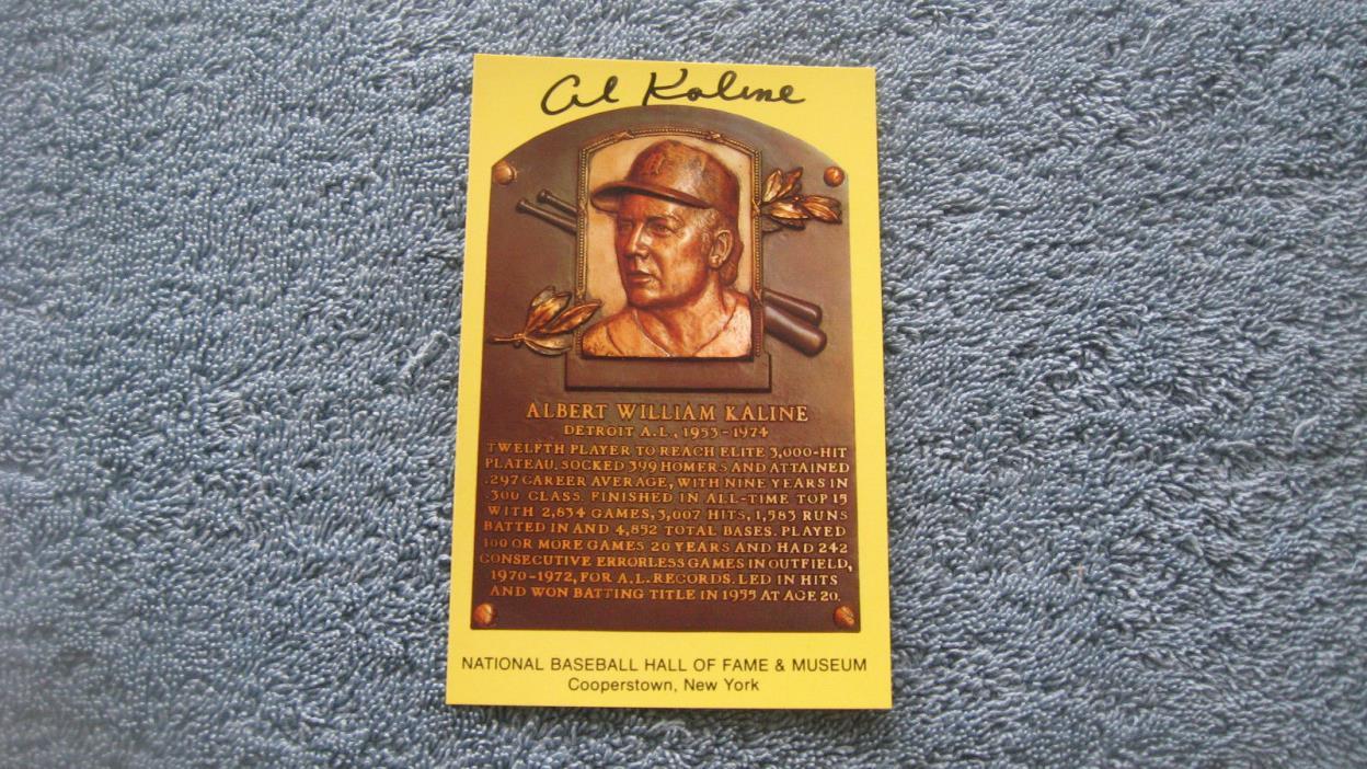 Autographed Al Kaline gold baseball HOF Plaque postcard.