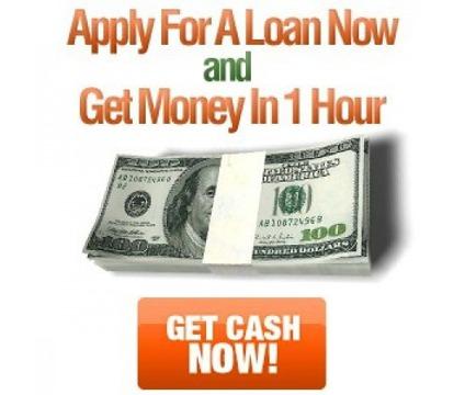 loan offer apply now 2016