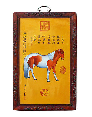 Chinese Yellow Horse Graphic Porcelain Wall Plaque Decor cs2424