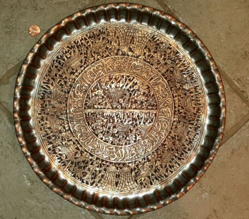 Persian copper arabic tray
