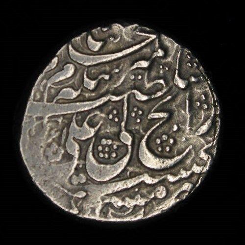 1700's Persia / Iran thick silver coin 2 Rupi 23.1g ~25mm