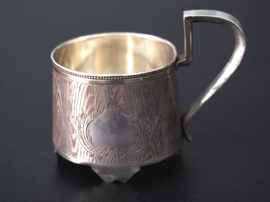 Russian Antique 84 Silver Tea Glass Holder