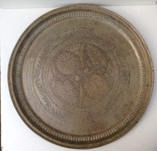 Antique Persian Islamic Leafs and Motifs Copper Tray