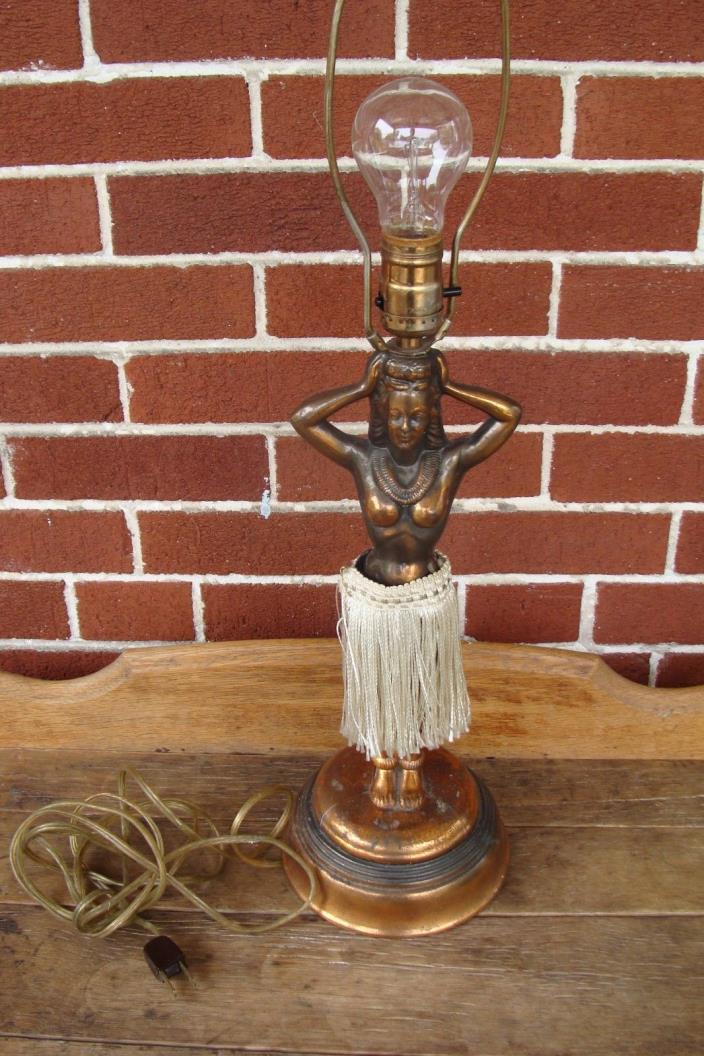 Vintage Hula Girl Lamp - Foter