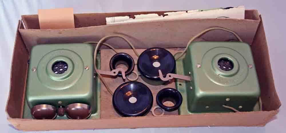 Vintage Intercom