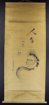 Original Meiji Era 'Fall Down 7 Times Stand Up 8' Kakemono Bujinkan Ninjutsu Art