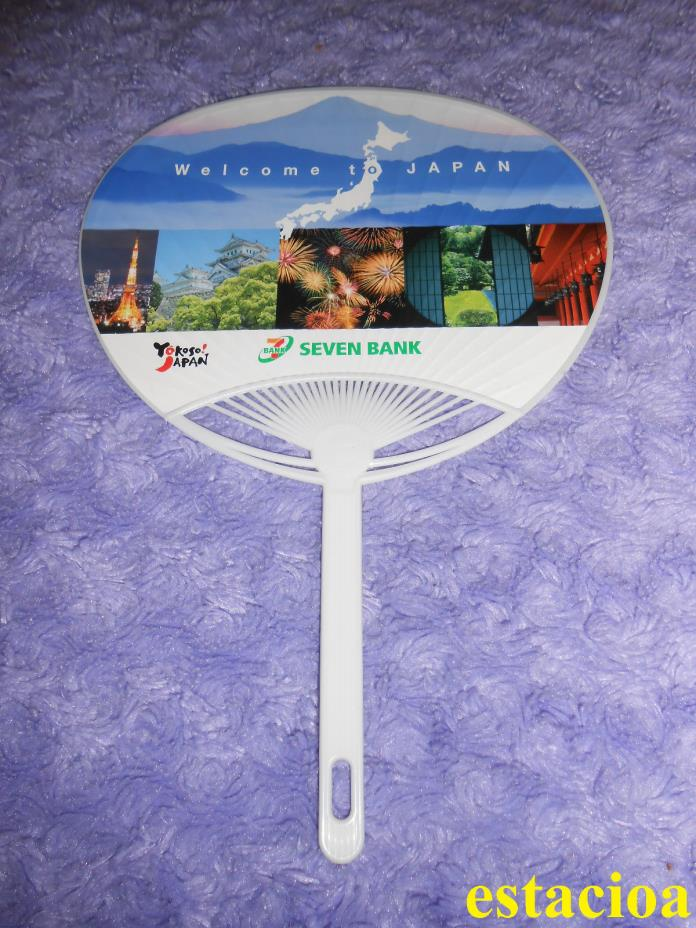Travel to Japan Promotional Plastic Hand Fan, Toronto Fan Expo 2013 Promo Item