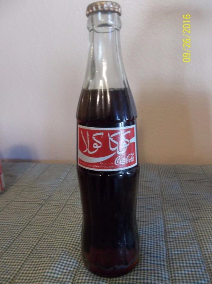 Rare Arabic Coke- Cola Bottle Full