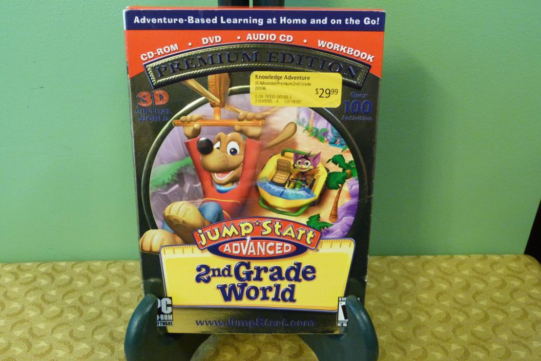 Jump Start 2nd Grade - For Sale Classifieds