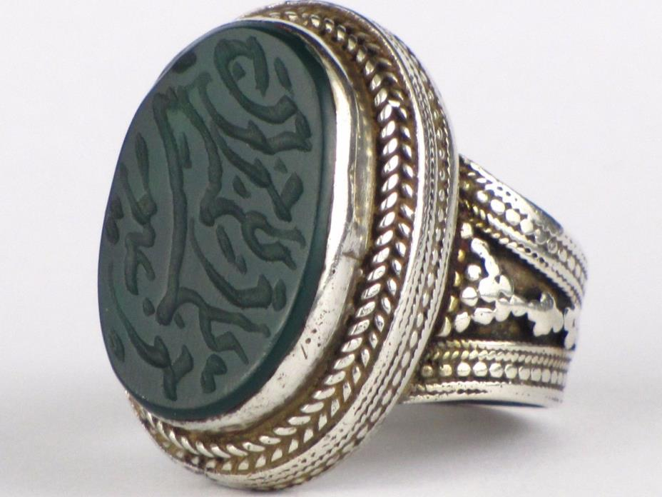 Vintage Islamic Script Hand Made Silver Alloy .800 Men's Ring Green Agate