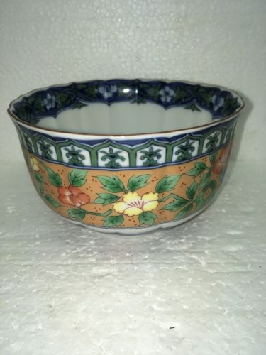 Vintage OMC Otagiri Kozan Gama Porcelain IMARI  Candy Dish  JAPAN