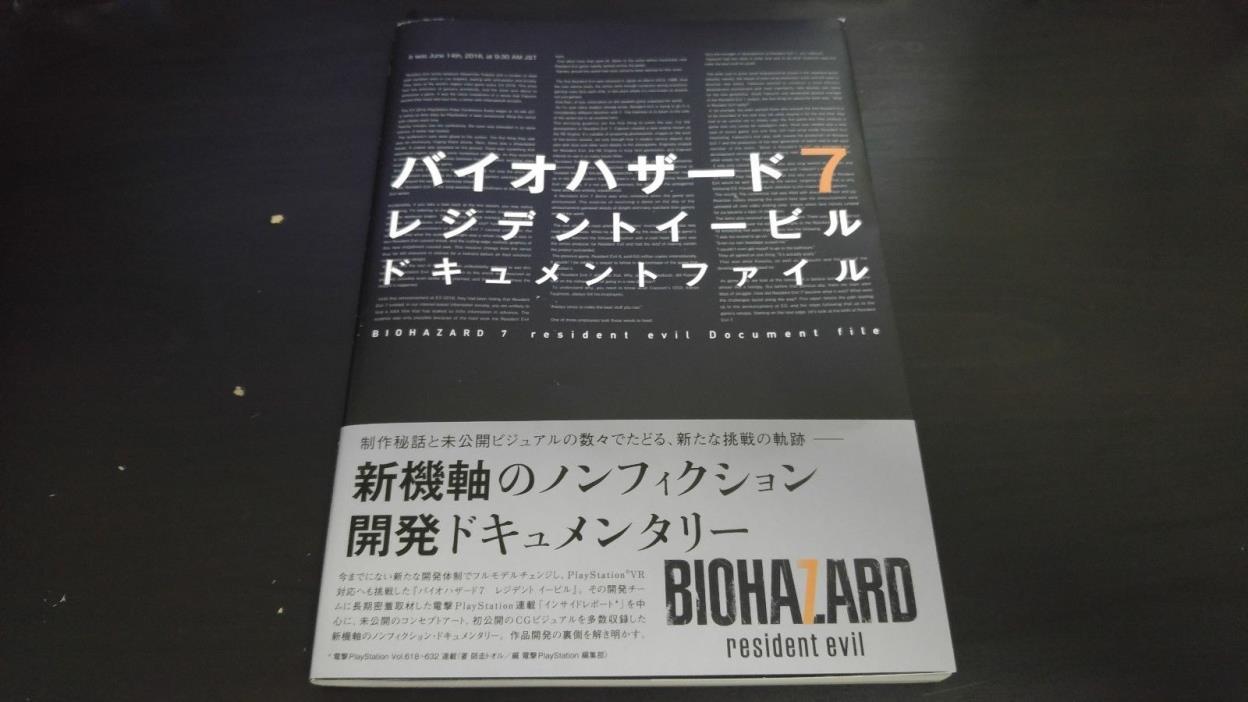 BIOHAZARD 7 Resident Evil Document File Artworks Illustration Japanese PS4 Xbox