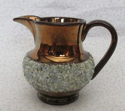 VINTAGE COPPER LUSTER SMALL PORCELAIN PITCHER
