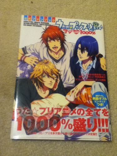 Uta No Prince-Sama 1000% Book Softcover