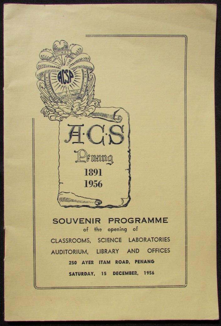 1956 Anglo-Chinese School School Opening Program Penang Malaysia (ACSP) (MBS)