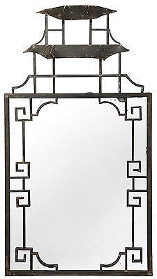 World Menagerie Decorative Wall Mirror