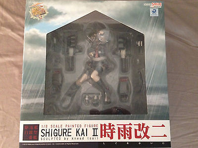 Kantai Collection KanColle Shigure Kai Ni 1/8 PVC Figure Good Smile Company