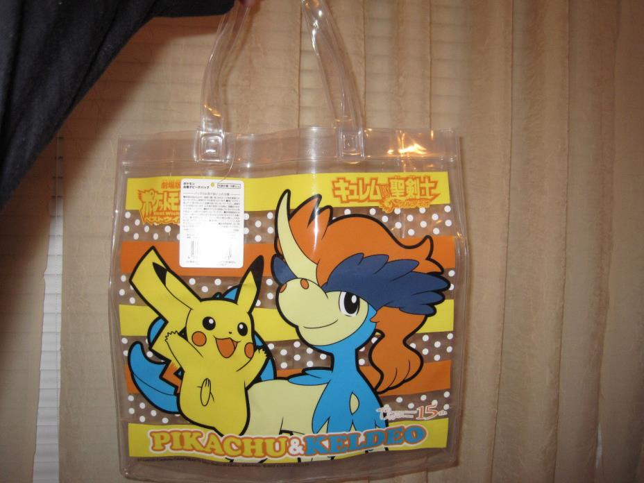 HTF Pickachu and Keldeo clear vinyl tote bag Pokemon For Sale in Japan only (A1)