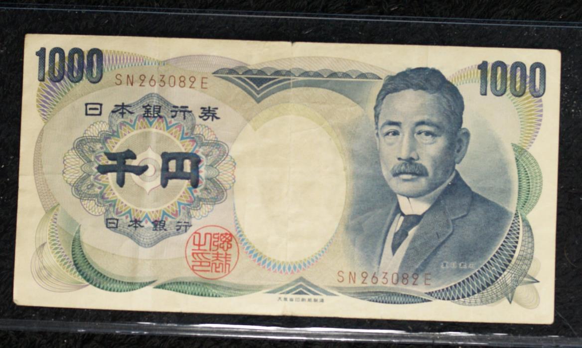 Japanese 1000 Yen Nippon Ginko Banknote